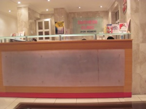 Reception desk at the women's clinic